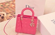 Роскошные женские сумки DIOR Диор, клатчи